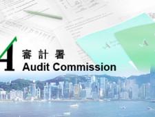 hong kong immigration department visa application